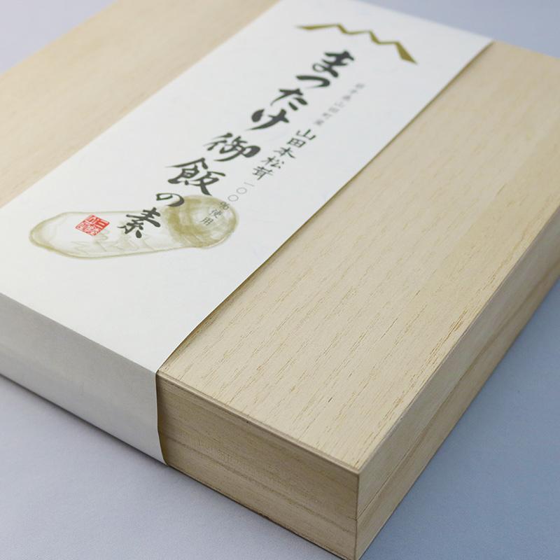 岩手山田町産・山田本松茸100%使用「まつたけ御飯の素」桐箱入セット