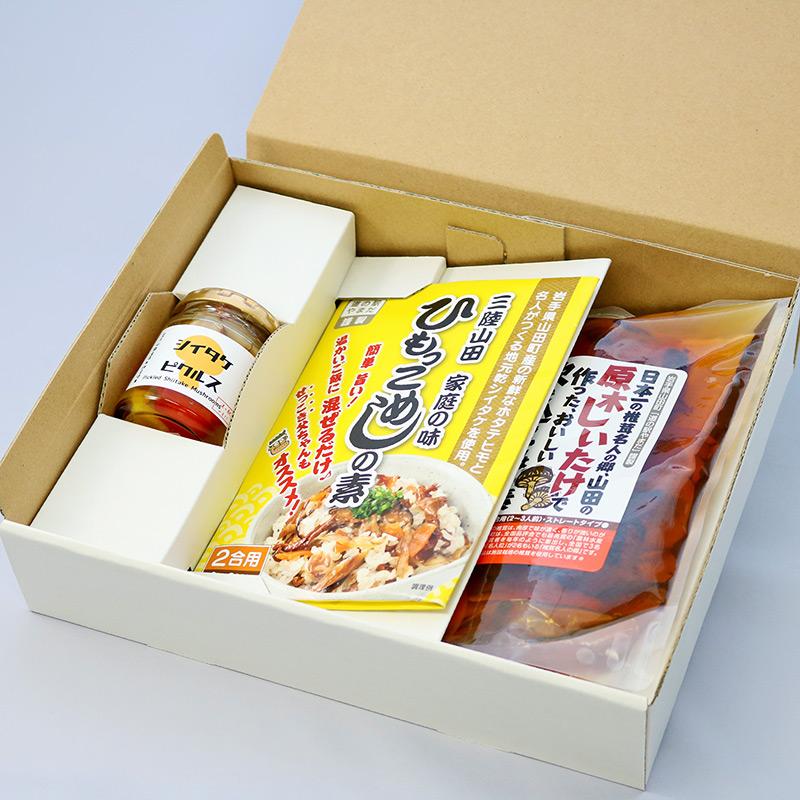 山田しいたけ商品3種セット(道の駅やまだオリジナルギフト)