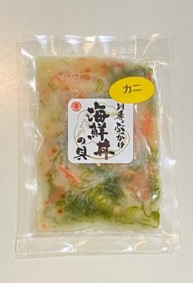川秀 ぶっかけ海鮮丼の具セット【冷凍クール便】※独自配送