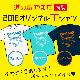 【2018年新作】YAMADA T-SHIRTS アイボリー / 道の駅やまだ特製ヘビーウェイトコットンTシャツ