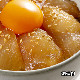 石山水産 漬け丼の具 タラ 2Pセット(ごまたれ・しょうゆたれ)【冷凍】