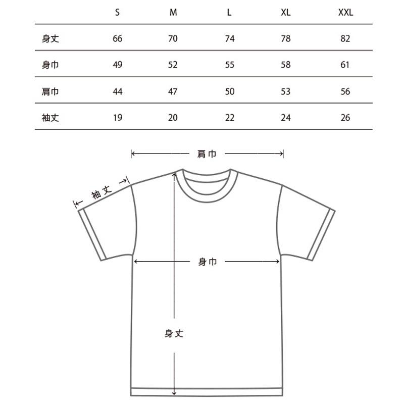 SANWA Tシャツ ロゴ 和柄