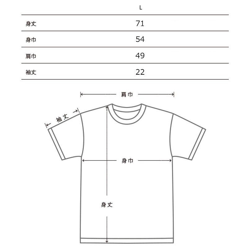 SANWA Tシャツ 2021ver 【Lサイズ】