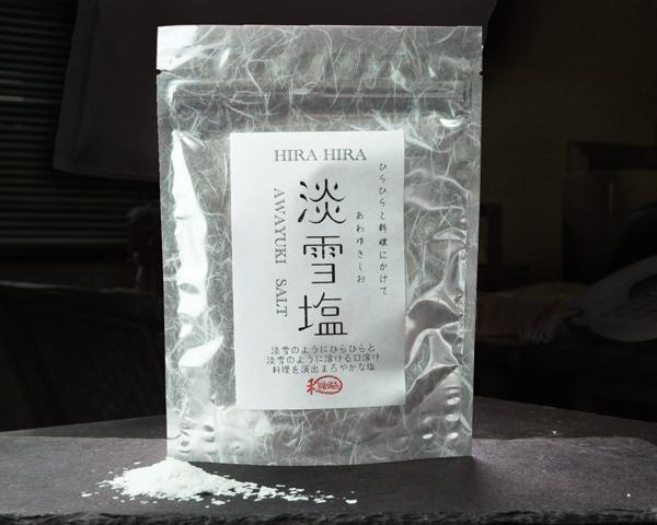 淡雪塩 20g