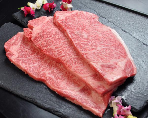 黒毛和牛ステーキサーロイン 200g×3枚【簡易トレーパック】<SST060>