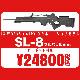 JGWORKS G608-2038X SL-8ブルバレル