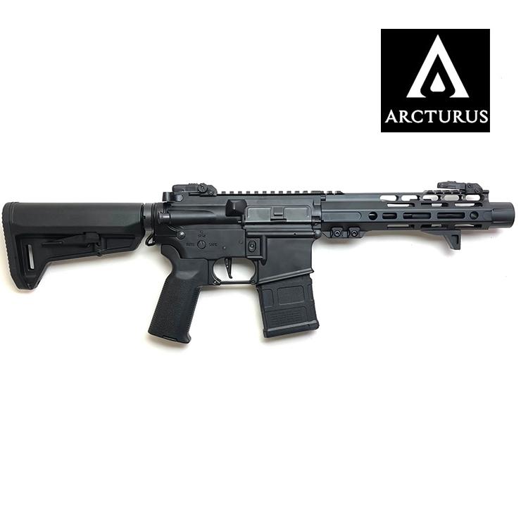 Arcturus AT-AR08 ソードVG ULR 8インチ AEG