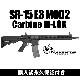 G&G SR15 E3 MOD2 Carbine M-LOK