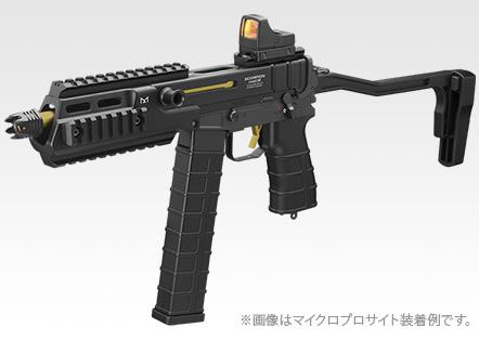 東京マルイ No.225 MICRO PRO SIGHT