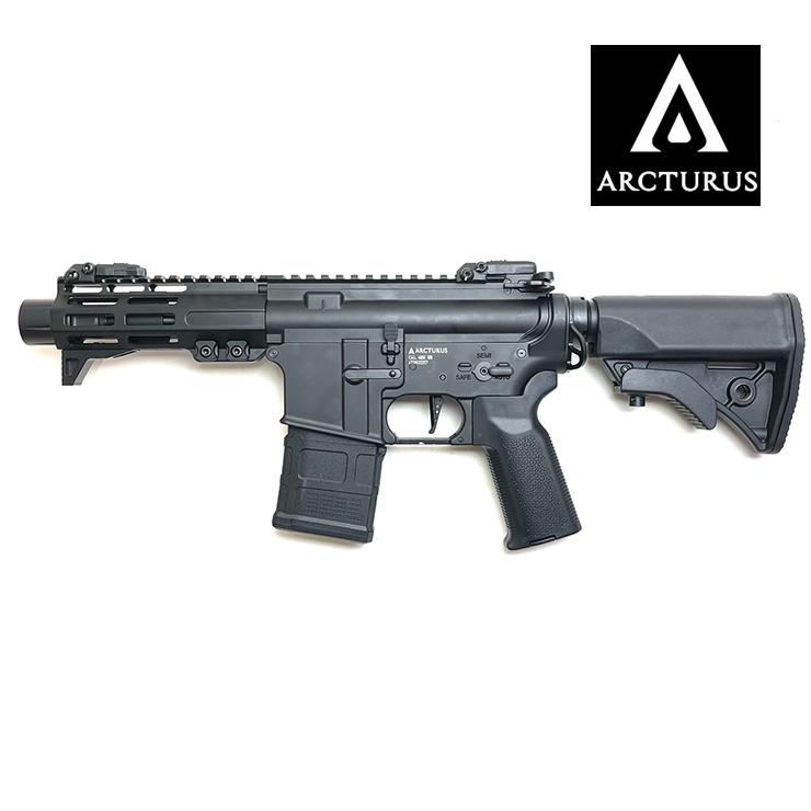 Arcturus AT-AR10 カランビット VG ドワーフ 5.5インチ AEG