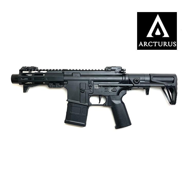 Arcturus AT-AR09 カランビット VG ULR PDW 5.5インチ AEG