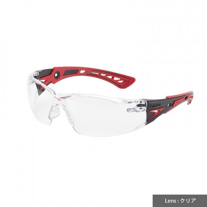 Bolle safety RUSH PLUS CLEAR LENS