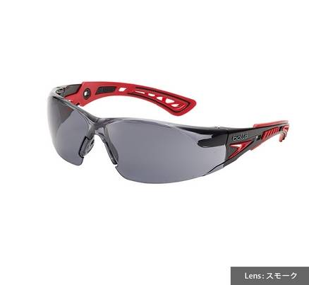 Bolle safety RUSH PLUS SMOKE LENS