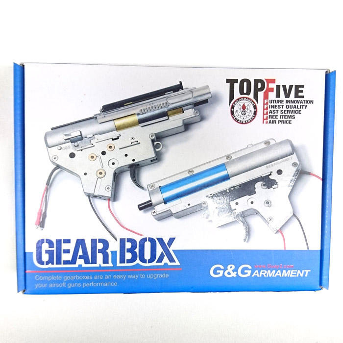 G&G G-16-008 Gearbox Ver.II for 8mm Bearing(Case only)