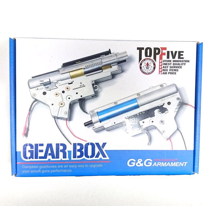 G&G G-16-009 Gearbox Ver.III (Case only)