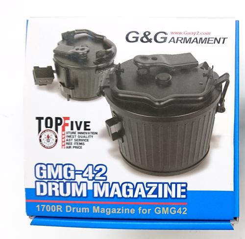 G&G GMG42 予備マガジン 1700発(モーターなし)
