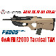 G&G FN F2000 Tactical TAN 【G&G F2000シリーズ】