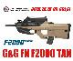 G&G FN F2000 TAN 【G&G F2000シリーズ】
