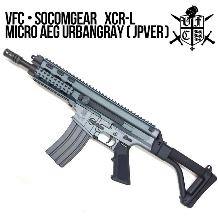 VFC/SocomGear XCR-L Micro AEG/ UrbanGray (JPVer)