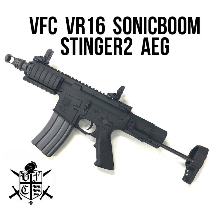 VFC VR16 SonicBoom Stinger2 AEG
