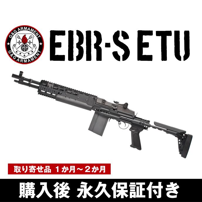 G&G EBR-S ETU