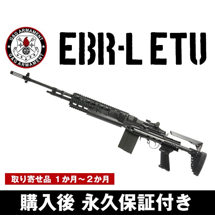 G&G EBR-L ETU