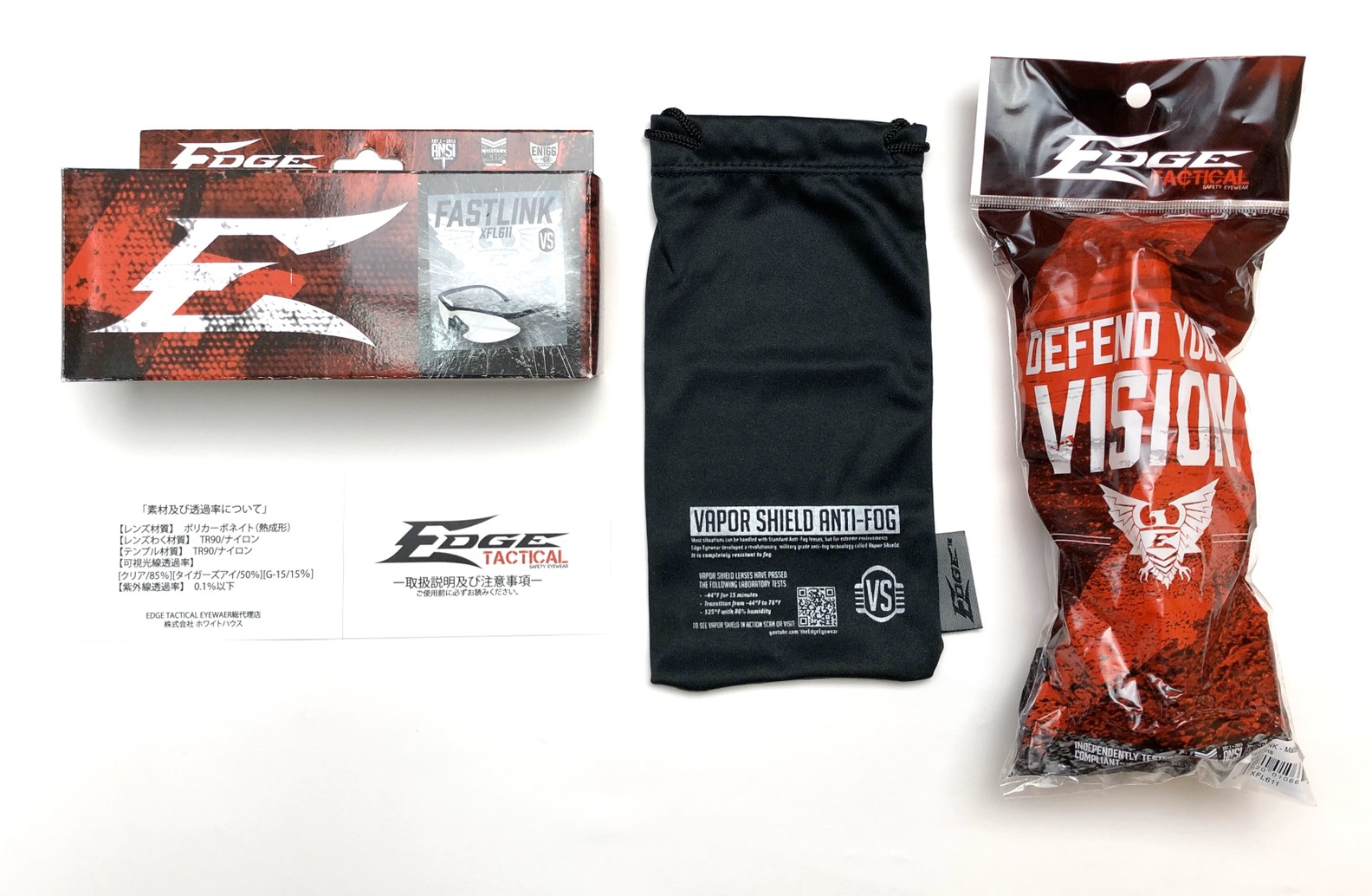 EDGE Tactical XFL611 Fastlink - Black Frame/Clear VS Lens