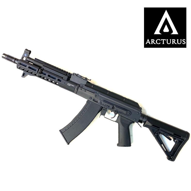 Arcturus AK105カスタム AEG
