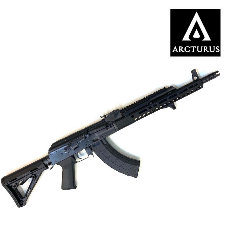 Arcturus AKMカスタム AEG
