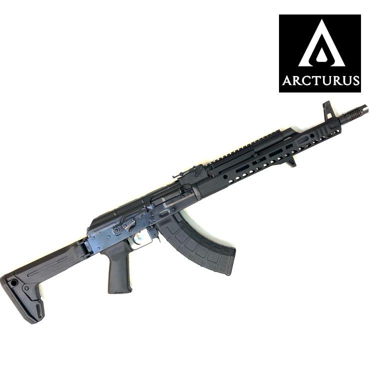 Arcturus AKMカスタム(フォールディングストック付) AEG