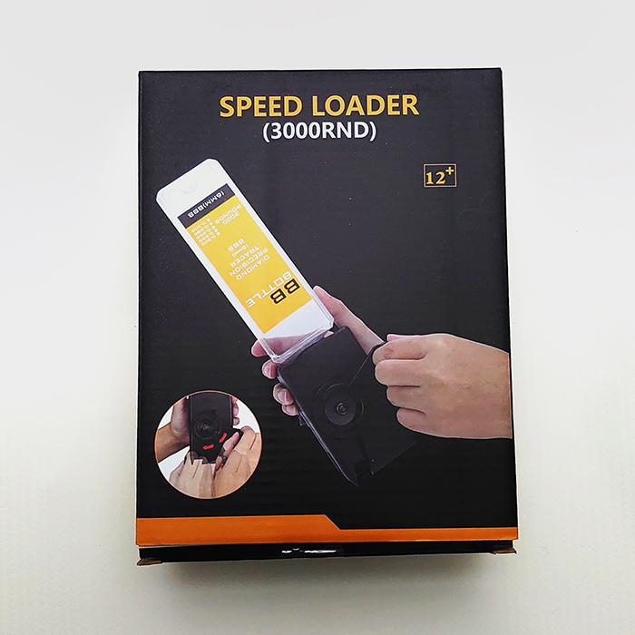 Wosport EX0409-BK Speedloader (3000ROUNDS) BK
