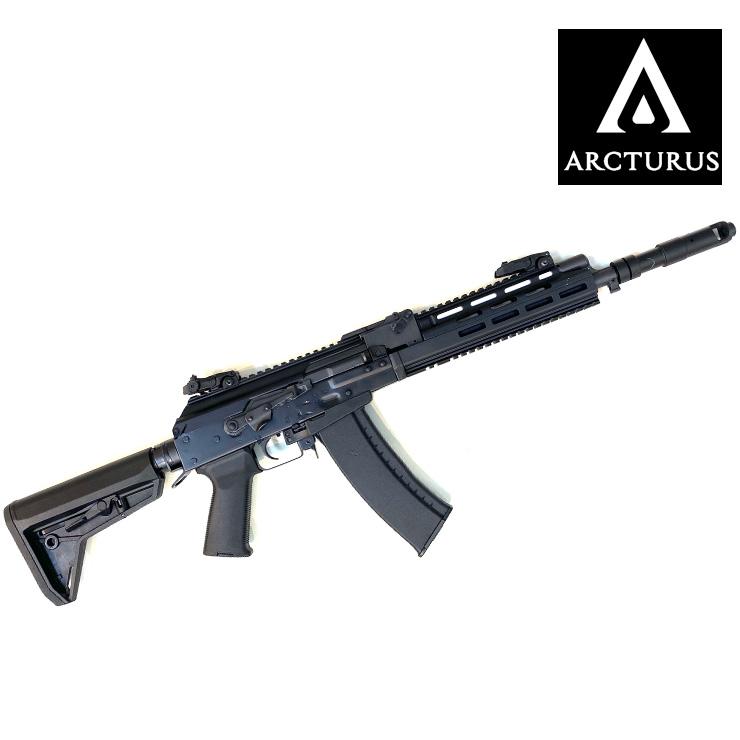 Arcturus AK74カスタム AEG