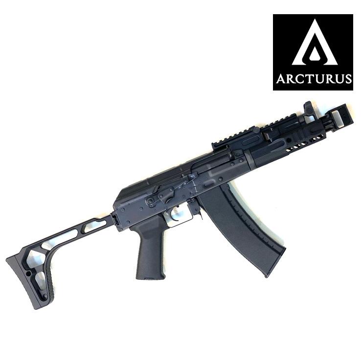 Arcturus AK74Uカスタム(MCX風ストック付) AEG