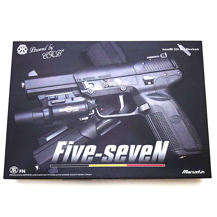 マルシン Five-Seven 6mmBB CO2 Gas Blowback