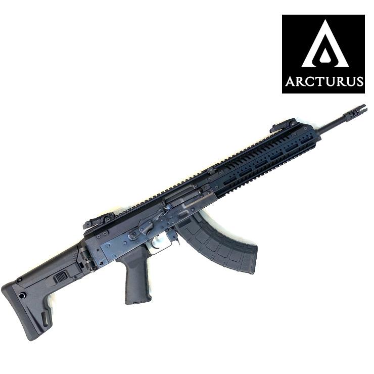 Arcturus CentaurB AEG
