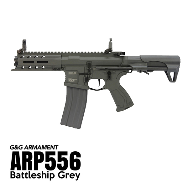 G&G ARMAMENT ARP556 BattleShipGray