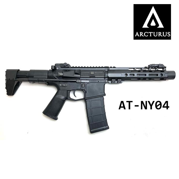 Arcturus AT-NY04 カランビット ULR PDW MOD1 8インチアンビ対応AEG