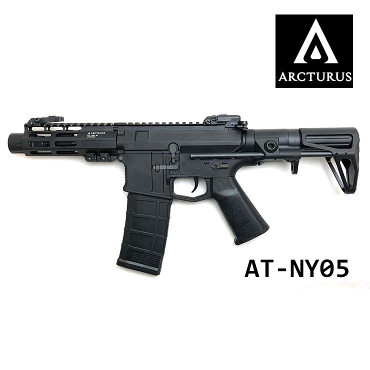 Arcturus AT-NY05 カランビット ULR PDW 5.5インチアンビ対応AEG