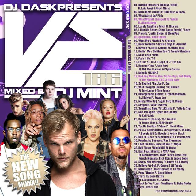 【最新!最速!!新譜MIX!!!】DJ Mint / DJ DASK Presents VE186 [VECD-86]