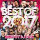 【2017年 下半期ベスト!! 2枚組!!!】 DJ DASK / THE BEST OF 2017 2ndt Half (2枚組) [DKCD-272]