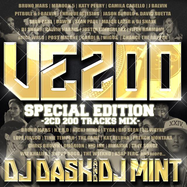 【大人気新譜MIX VE200 特別盤!! 100曲×2枚組】 DJ DASK & DJ Mint / DJ DASK Presents VE200 -Special Edition-(2枚組) [VECD-100]