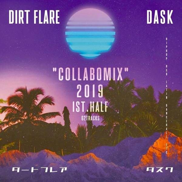 【日本を代表するトップDJコラボMIX!!】 DJ DASK & DIRT FLARE / COLLABOMIX 2019 [DKCD-299]