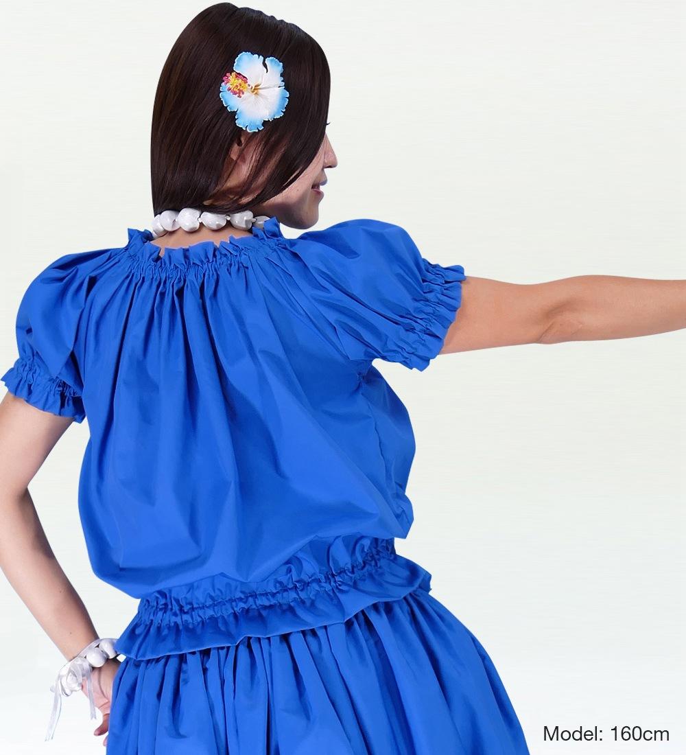 フラダンス パウスカート&ブラウス セット ブルー 1669rb