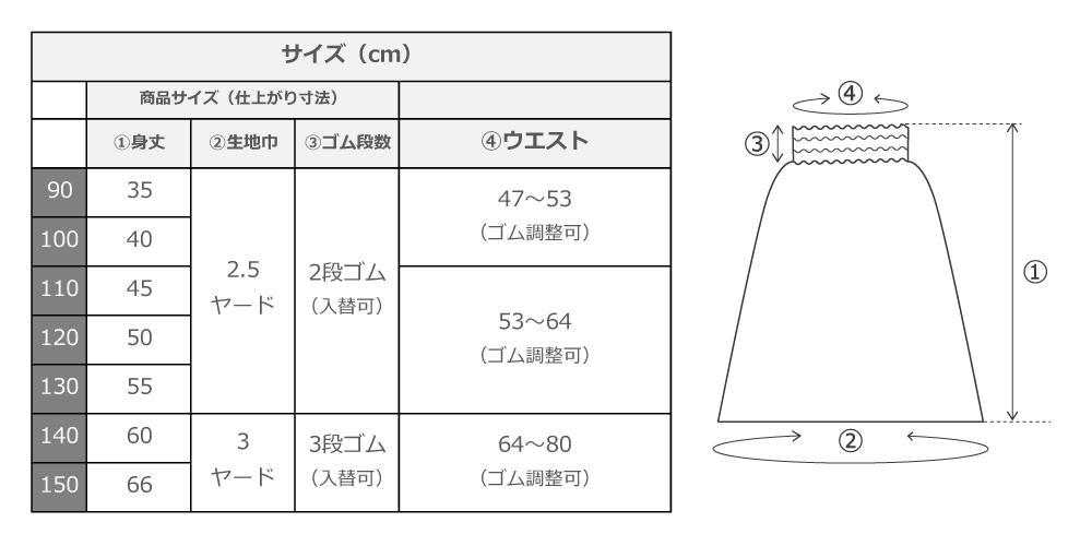 フラダンス ケイキ パウスカート キッズサイズ バイカラー ブルーp39