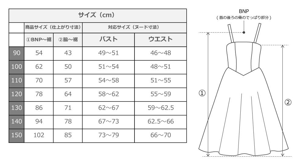 フラダンス ケイキシャンタン刺繍ミディ丈ドレス ホワイト p2w