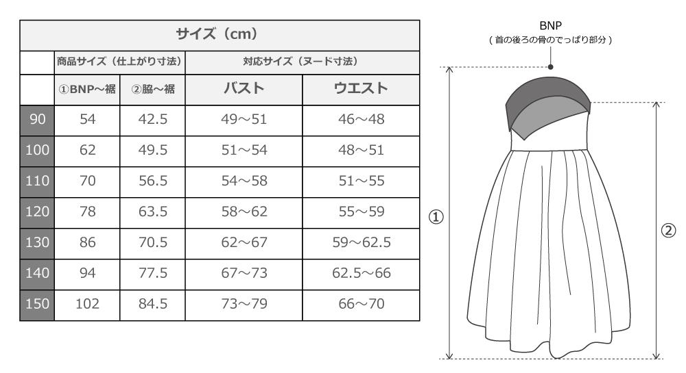 フラダンス ケイキ(キッズ) ミディ丈 ムームードレス ブルー p6bl
