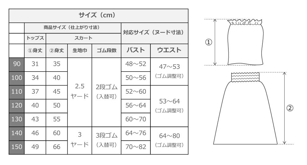 フラダンス ケイキ シャンタン カヒコ セットアップ ブラック p41bk