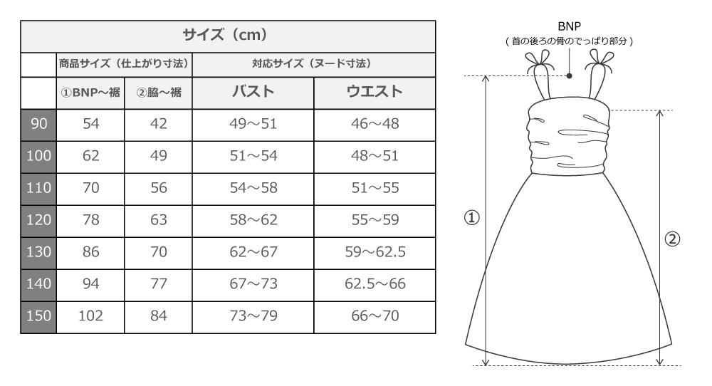 フラダンス ケイキ ドレープ ミディ丈ドレス グリーン p32gr