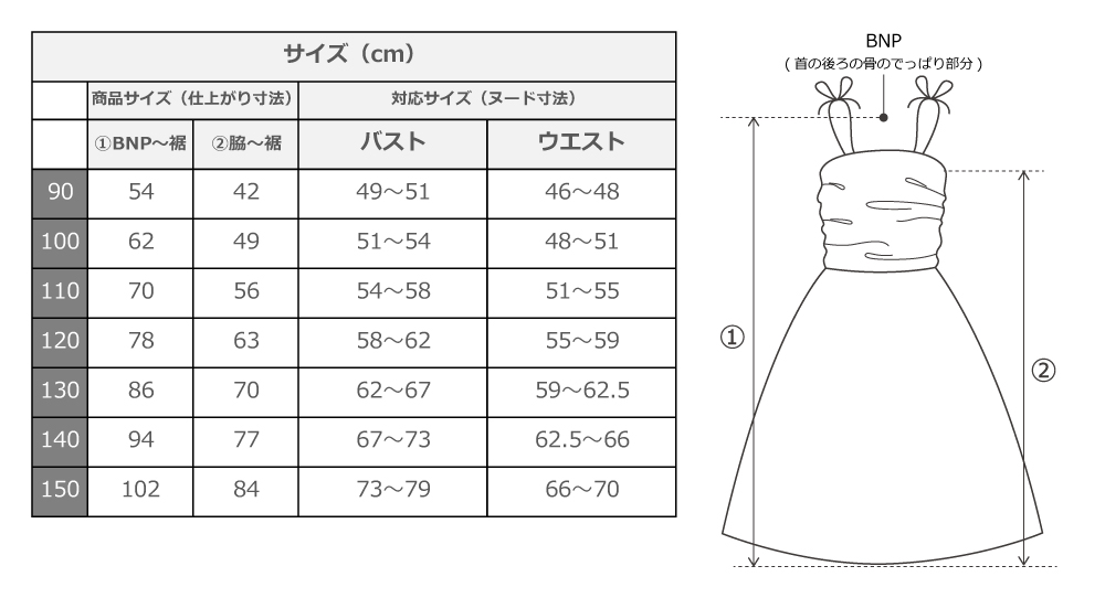 フラダンス ケイキ ドレープ ミディ丈ドレス オレンジ p32or