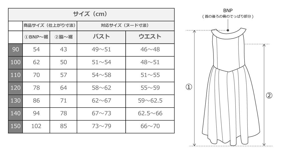 ケイキ フラドレス ミディ丈 ティアレ オレンジ Jp48or